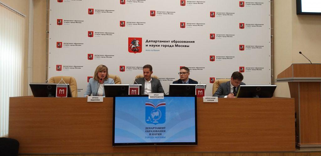 Директора столичных школ приняли участие в пресс-конференции