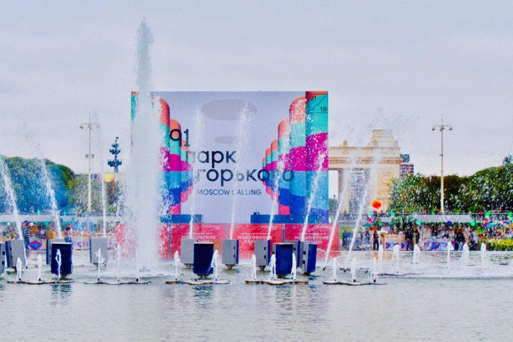 Потерянный номерок и звон медалей: Парк Горького в воспоминаниях москвичей