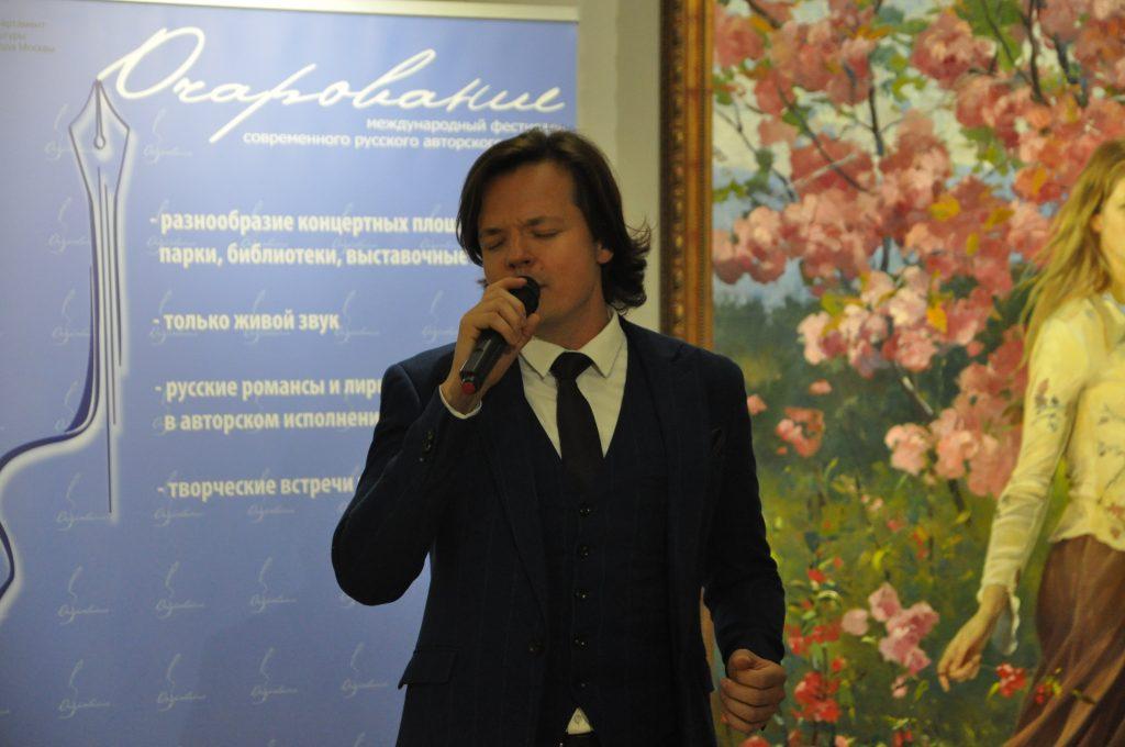 Концерт-прослушивание фестиваля авторов русского романса прошел в галерее Нестеренко