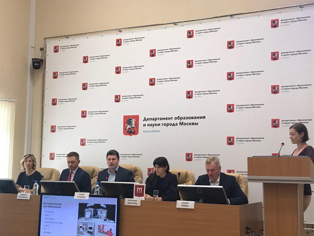 Более 800 иностранных гостей посетят форум «Город образования» в Москве