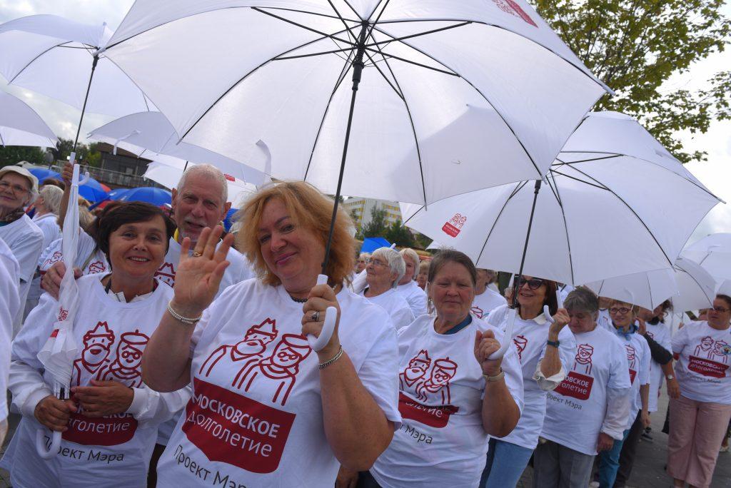 Участников «Московского долголетия» пригласили на фестиваль New Moscow