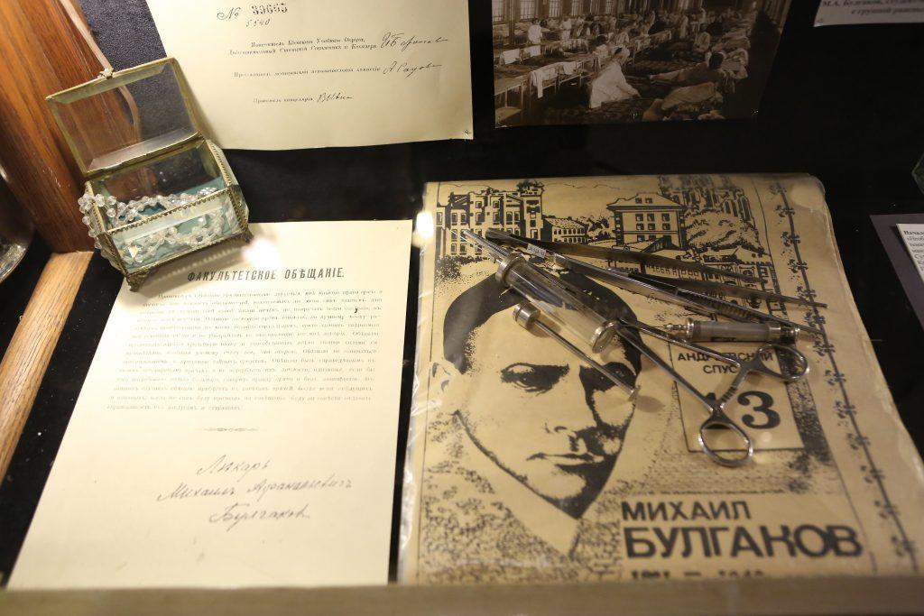 В музее представлена коллекция вещей писателя. Фото: Алексей Орлов