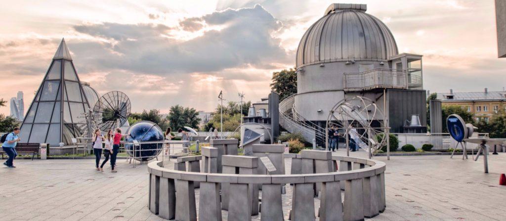 Дети смогут посещать уроки астрономии в Московском планетарии