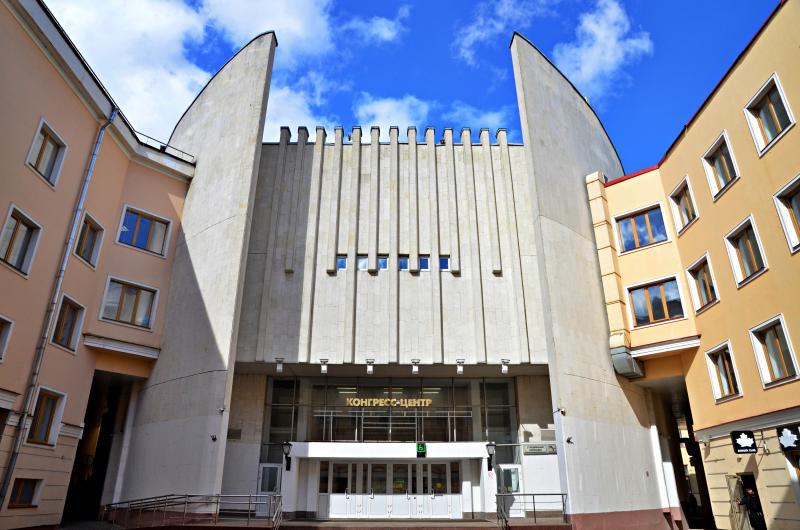 Четвертый корпус Плехановского университета приведут в порядок. Фото: Анна Быкова