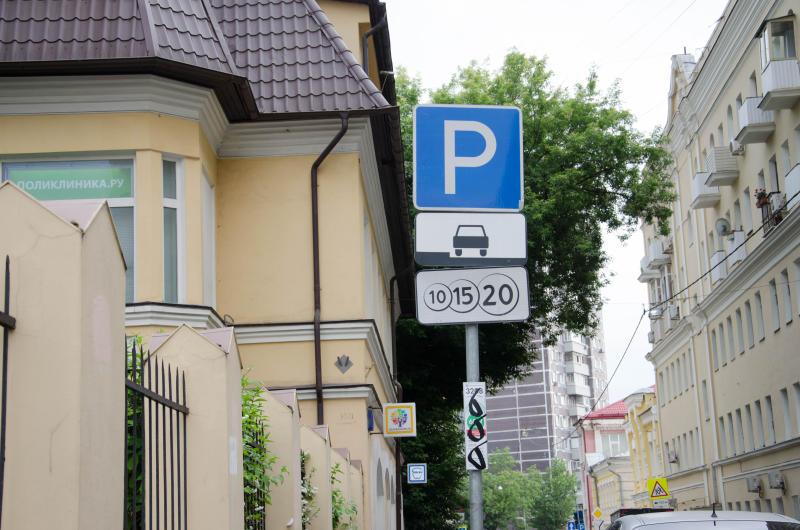 Две парковки в центре города временно не будут работать. Фото: Анастасия Кирсанова