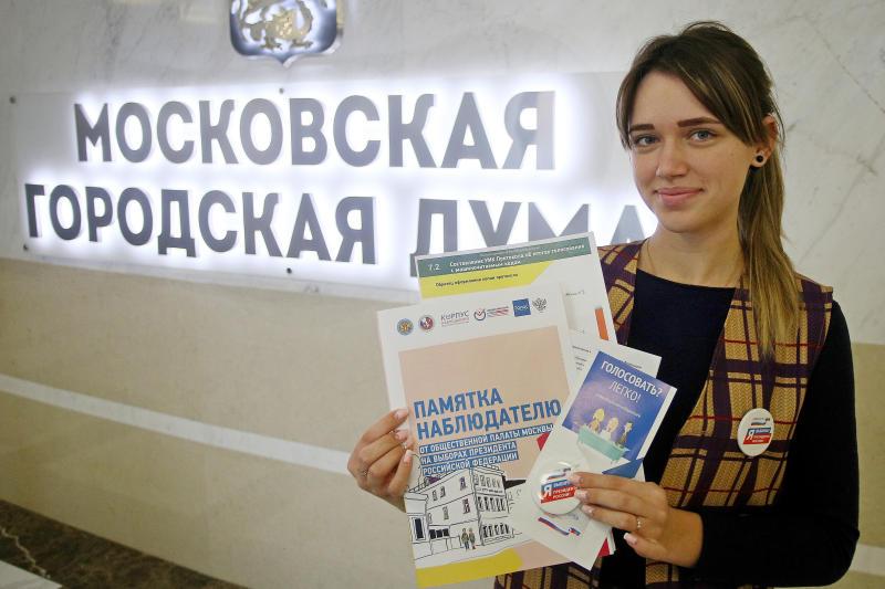 Горбунов: У 22 кандидатов обнаружены подписи умерших людей. Фото: архив, «Вечерняя Москва»
