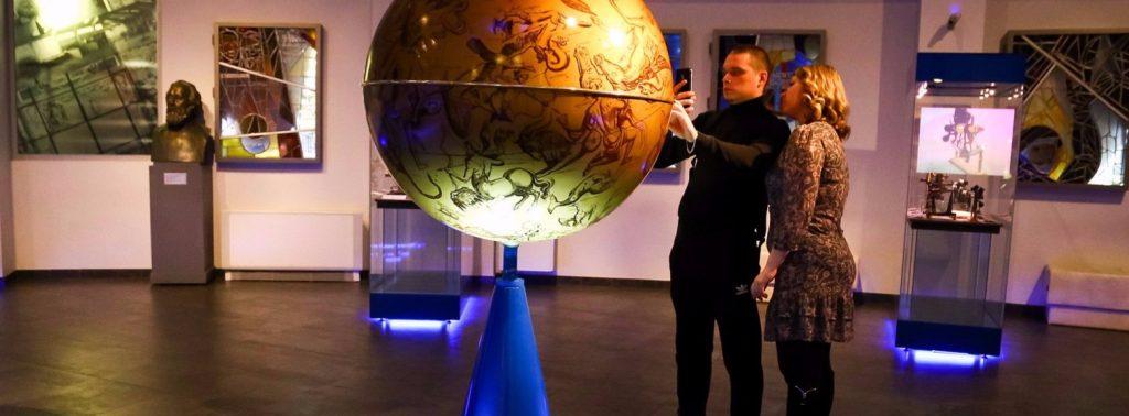 Акция «100 часов астрономии» пройдет в Московском планетарии