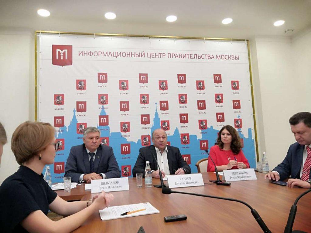 Дни Республики Башкортостан пройдут в Москве. Фото: Зифа Хакимзянова