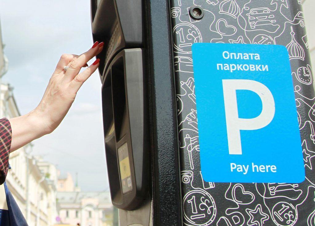 Парковка на Театральной площади в центре Москвы закроется вечером 26 сентября