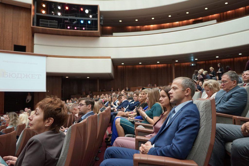 Московский Фестиваль финансовой грамотности стал лауреатом Всероссийской профессиональной премии «Репутация»