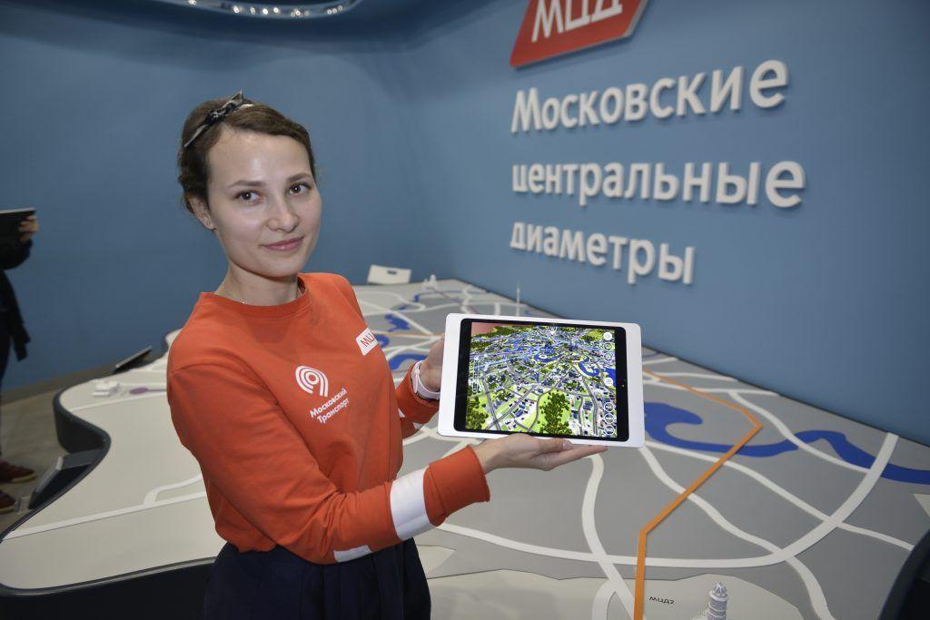 Павильон МЦД проведет «День карьеры» для москвичей