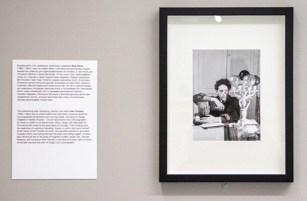 Выставка знаменитого балетного фотографа откроется в Мультимедиа Арт Музее