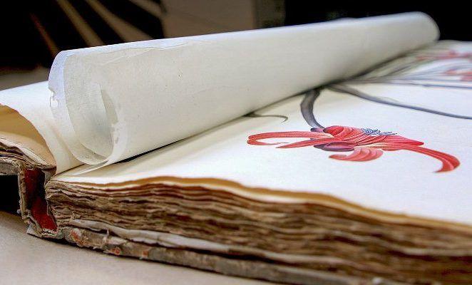 Выставка старинных книг пройдет в Российской государственной библиотеке
