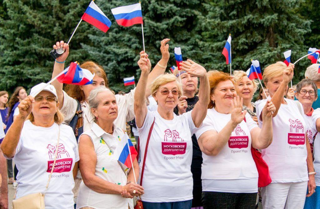 Фестиваль для старшего поколения организуют в парке «Красная Пресня»