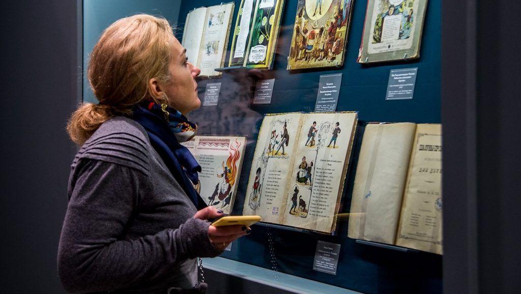 Столичные музеи подготовили бесплатную праздничную программу