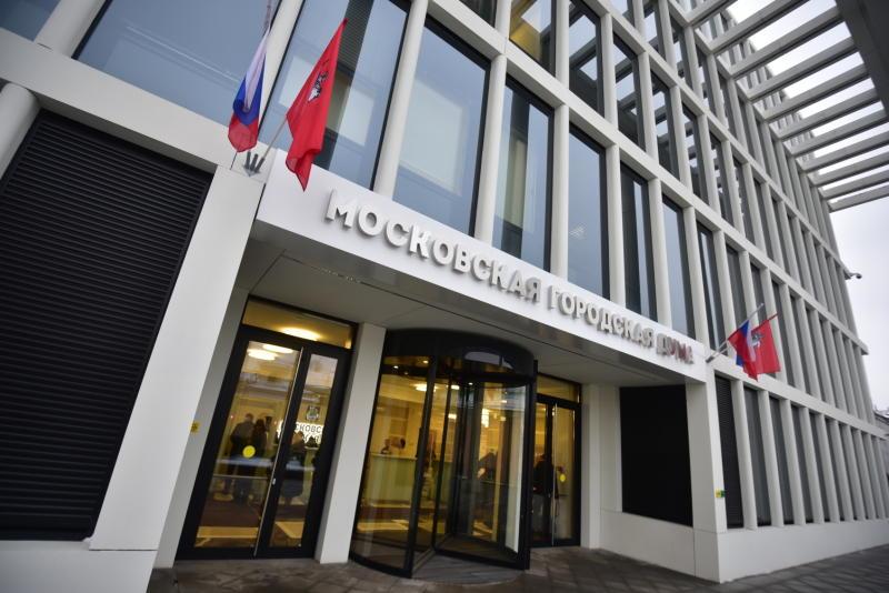 Депутаты сформировали структуру комиссий Мосгордумы