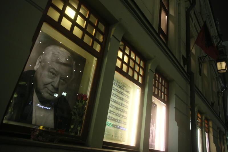Фестиваль «Атом Солнца» пройдет в Москве. Фото: Антон Гердо, «Вечерняя Москва»