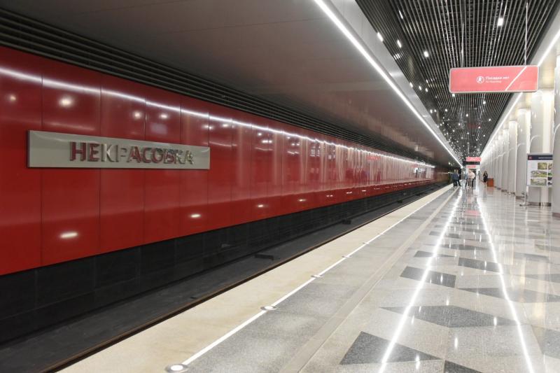 Столичный Росреестр поставил на кадастровый учет пять станций метро общей площадью более 100 тыс. кв. м