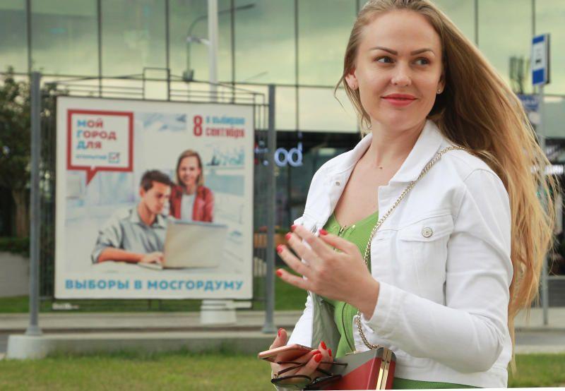 Среди 45 вновь избранных депутатов Мосгордумы 25 поддержаны ЕР