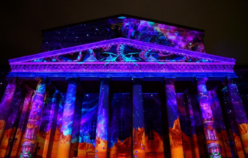 Фестиваль «Круг света» прошел в центре Москвы