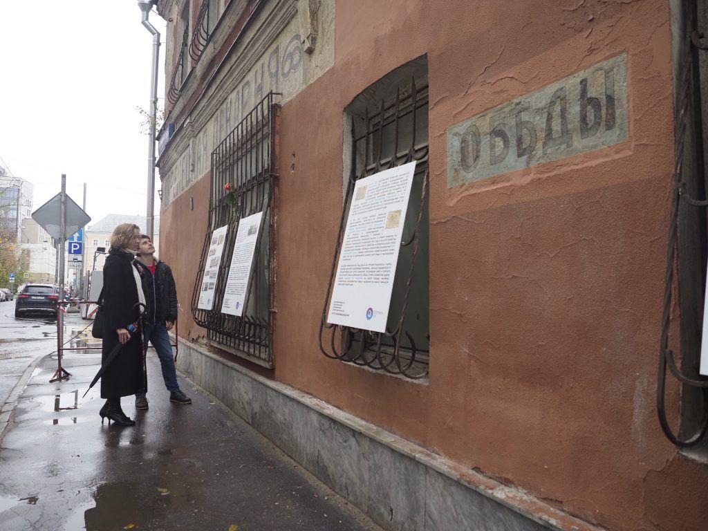 Фотофакт: москвичи знакомятся с историей стрелецкой пекарни