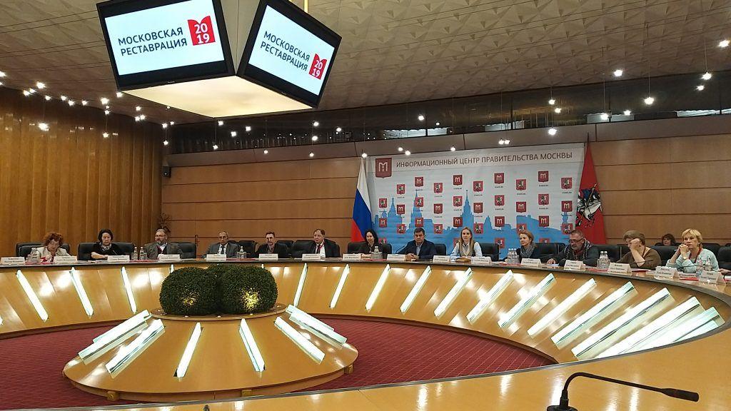 Заседание жюри конкурса «Московская реставрация — 2019» состоялось в столице