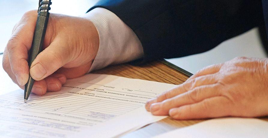 Изменения в порядке представлении бухгалтерской отчетности