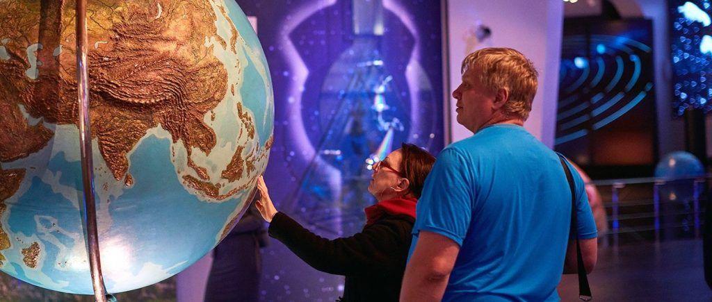 Научный Хэллоуин отметят в Московском планетарии