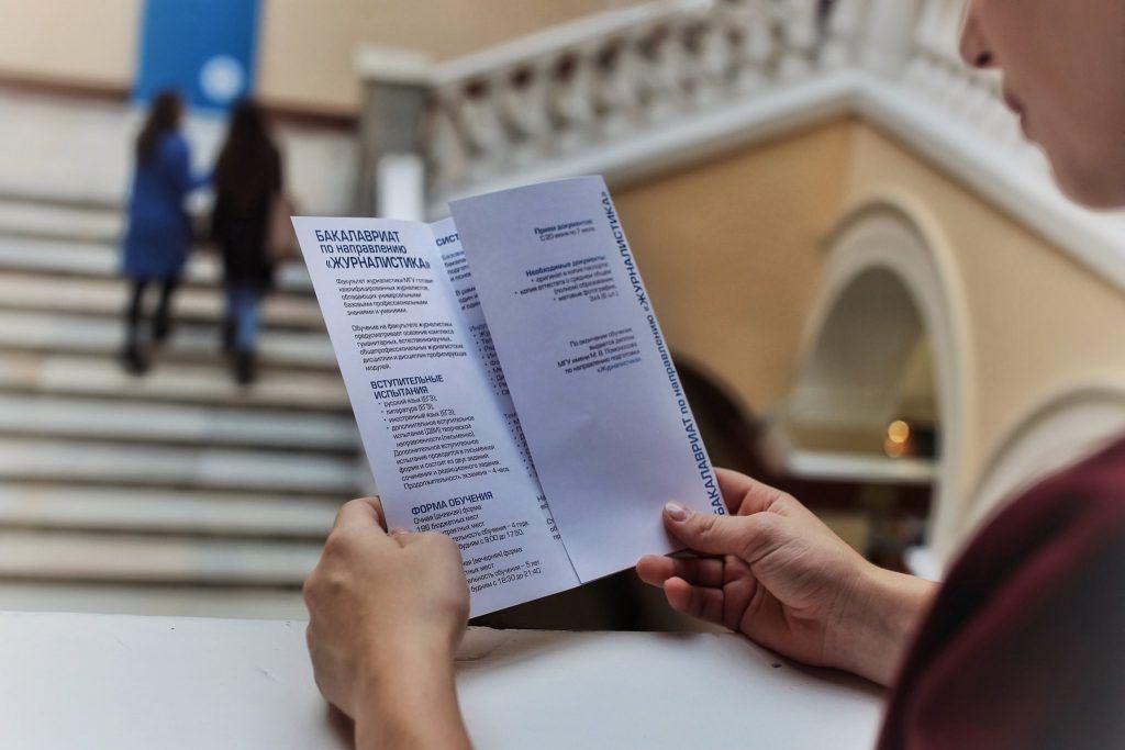 Горожан пригласили на день открытых дверей на факультет журналистики МГУ