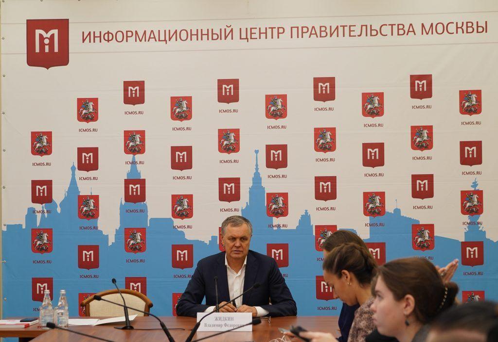 Пресс-конференция «Новая Москва: итоги 9 месяцев и перспективы» прошла в Информационном центре Правительства Москвы
