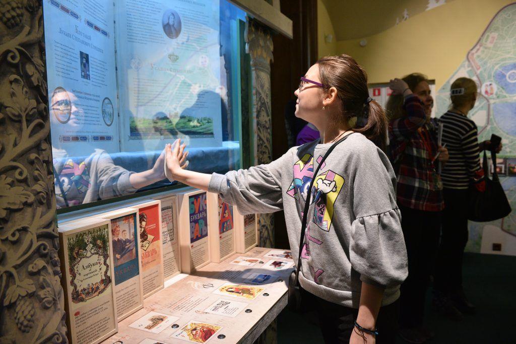 Инклюзивные экскурсии стартовали в музеях Москвы