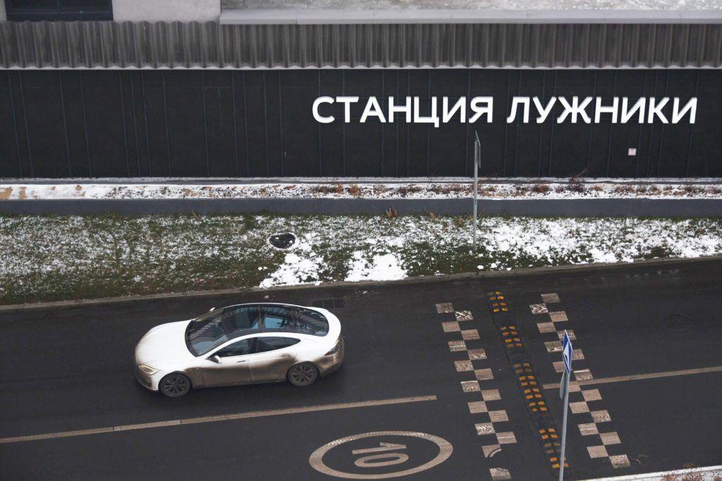 Сборная России по футболу перекроет движение в районе «Лужников»