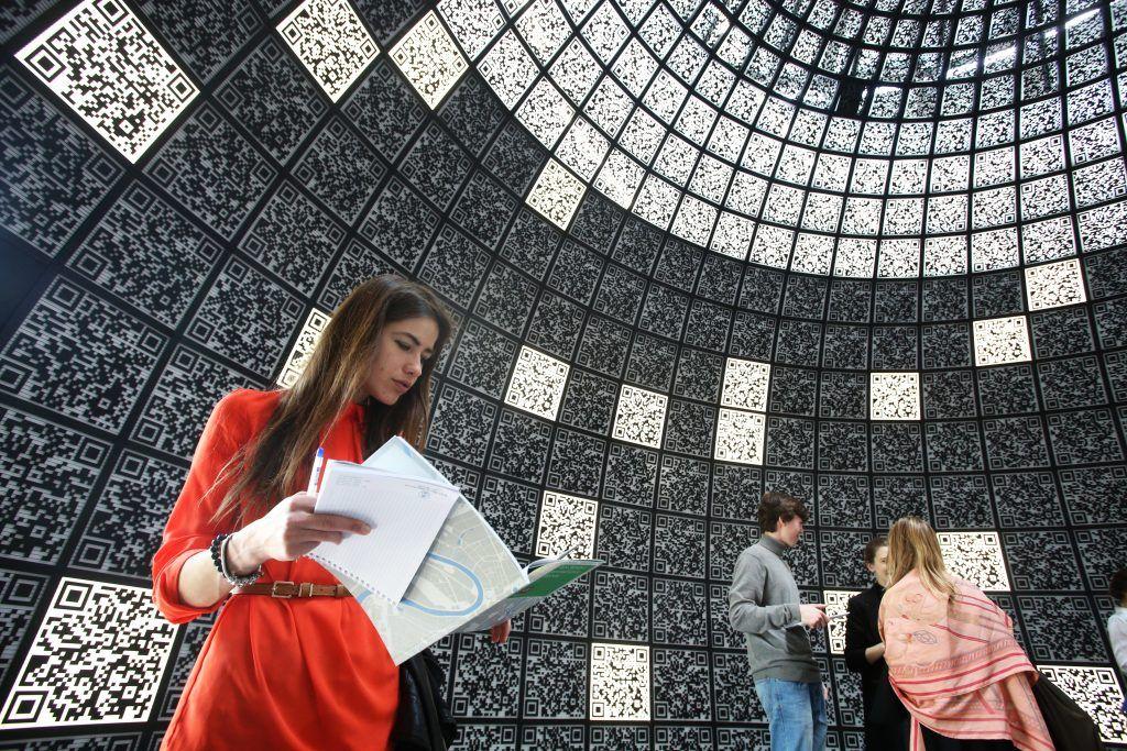 Москва станет участником конгресса по информационным технологиям