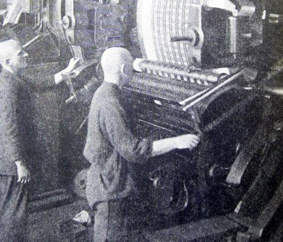 В одном из цехов текстильной фабрики. Фото: пресс-служба ТГМ