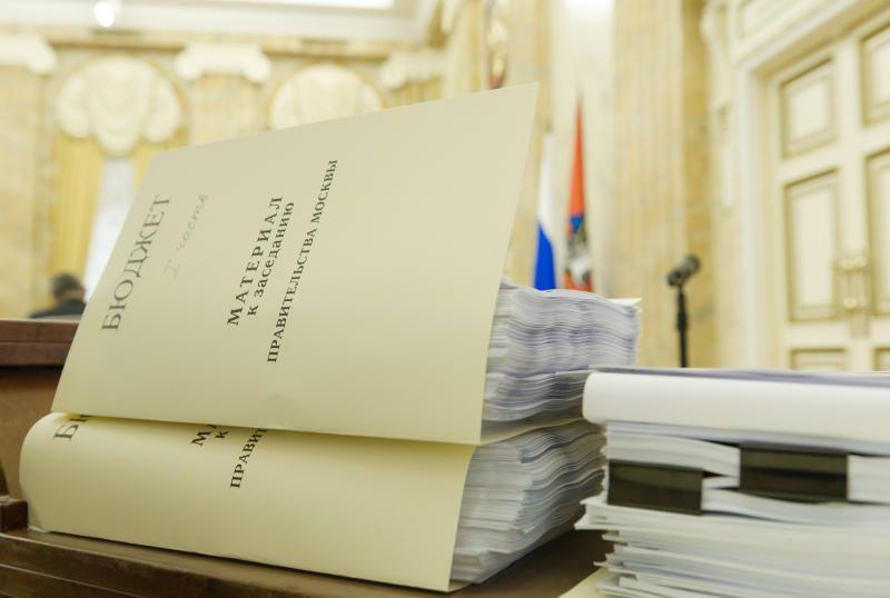 Проект бюджета Москвы до 2022 года принят МГД в первом чтении