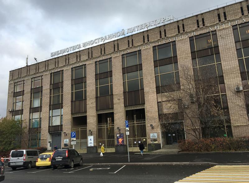 Фестиваль гуманитарных наук пройдет в библиотеке имени Рудомино
