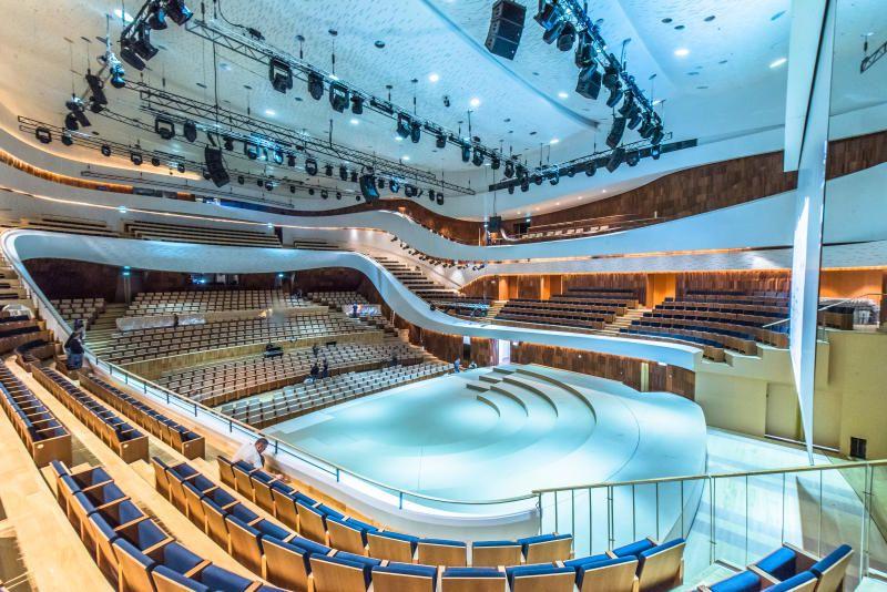 Международный музыкальный фестиваль «Зарядье» пройдет в Москве