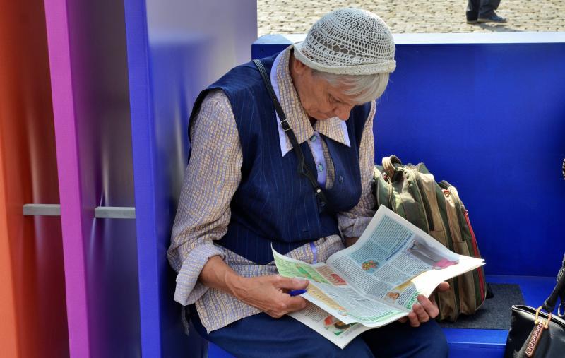 Занятия по английскому языку для пожилых горожан провели в саду имени Баумана