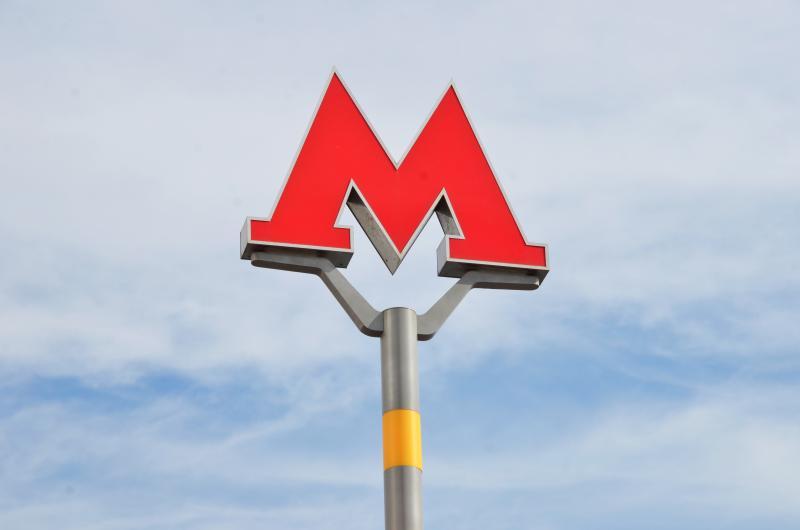 Москва стала первым городом в мире с интервалом движения поездов метро 1,5 мин