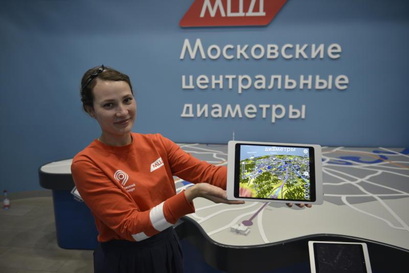Подземные вестибюли реконструируют накануне запуска МЦД. Фото: архив, «Вечерняя Москва»