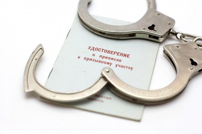 Военный комиссариат Красносельского района ЦАО г. Москвы информирует