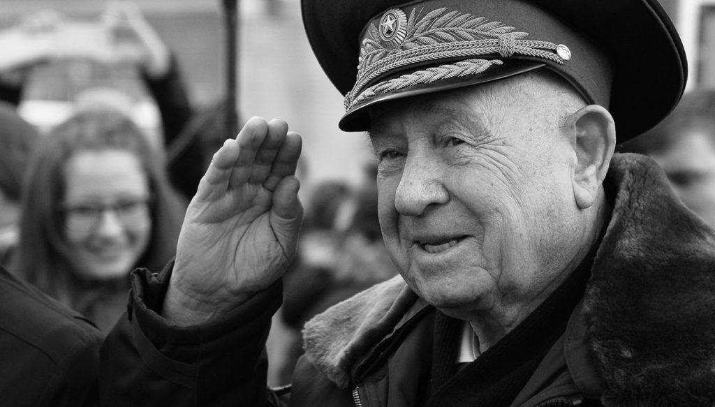 Память космонавта Алексея Леонова смогут увековечить в Москве