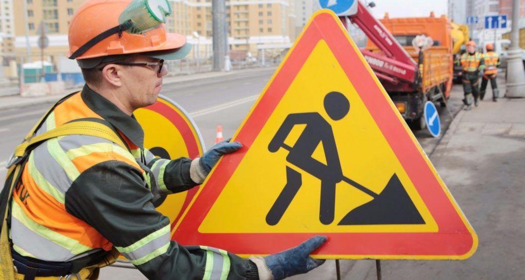 Благоустройство улицы Ильинка завершилось в Москве