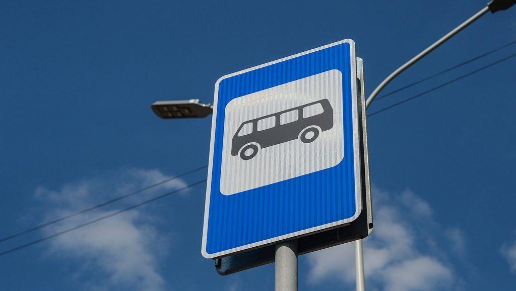 Около 60 остановок общественного транспорта переименуют в преддверие запуска МЦД