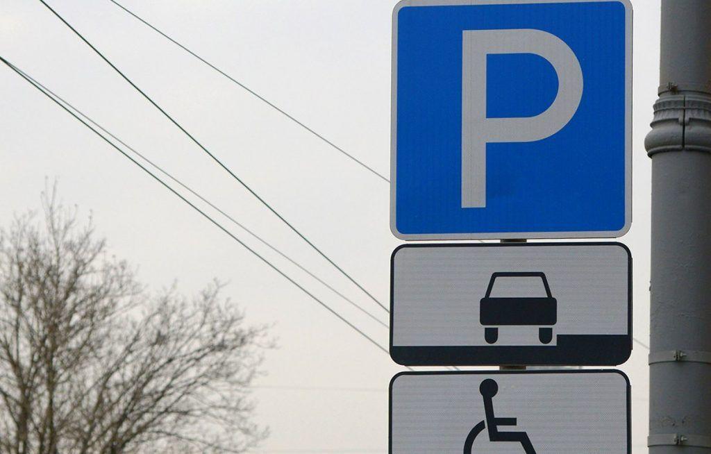 Около «Гоголь-центра» временно не будет работать парковка