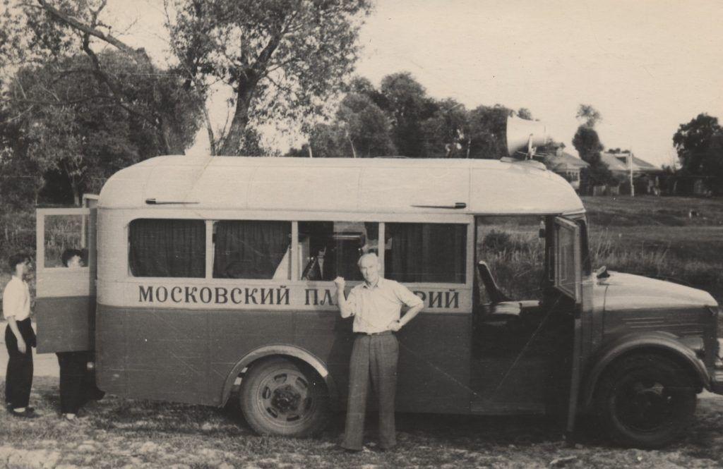 Агитационный автобус и основатель планетария Константин Шистовский. Фото: пресс-служба Московского планетария