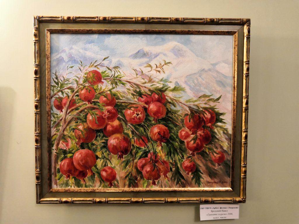 Картина Павла Бродского «Гранаты созрели», 2005 год