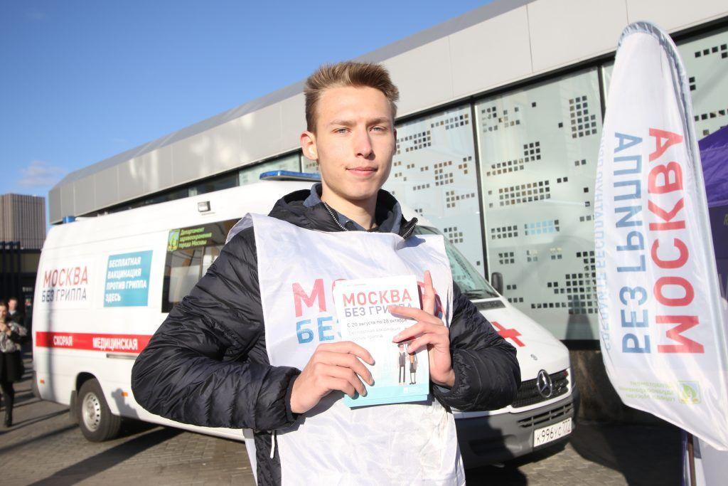 Последний день работы мобильных пунктов вакцинации стартовал в Москве