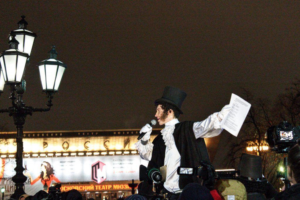 Юный Александр Пушкин (артист московского театра) прочитал стихотворение поэта на Пушкинской площади. Фото: Алена Наумова