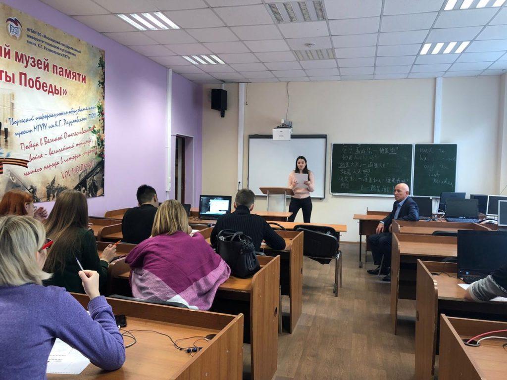 Активисты Молодежной палаты Таганского района приняли участие в Большом этнографическом диктанте. Фото: предоставлено Молодежной палатой Таганского района